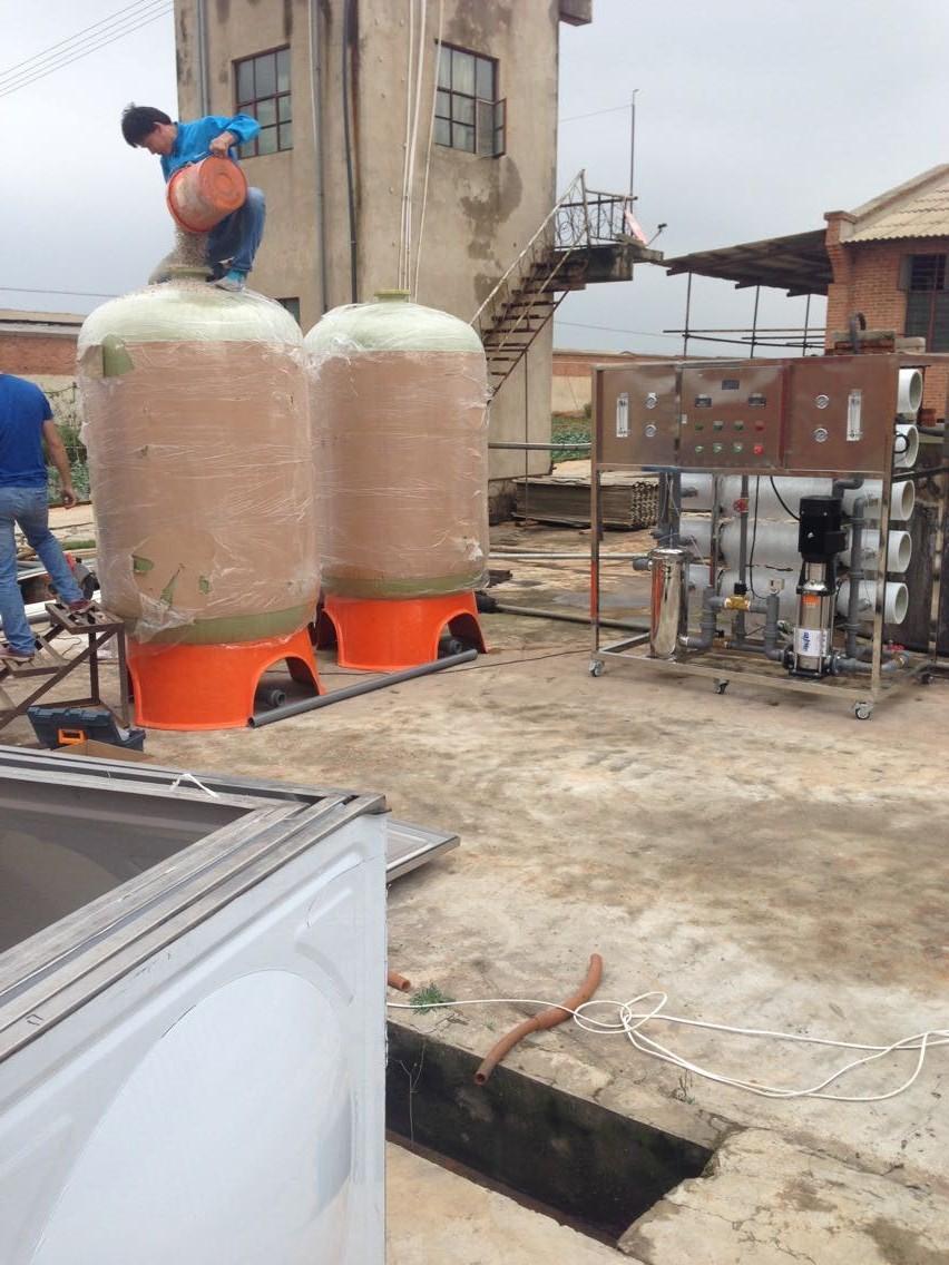楊林5T每小時反滲設備