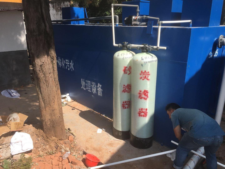 云南小型医疗机构污水处理必威体育app精装版