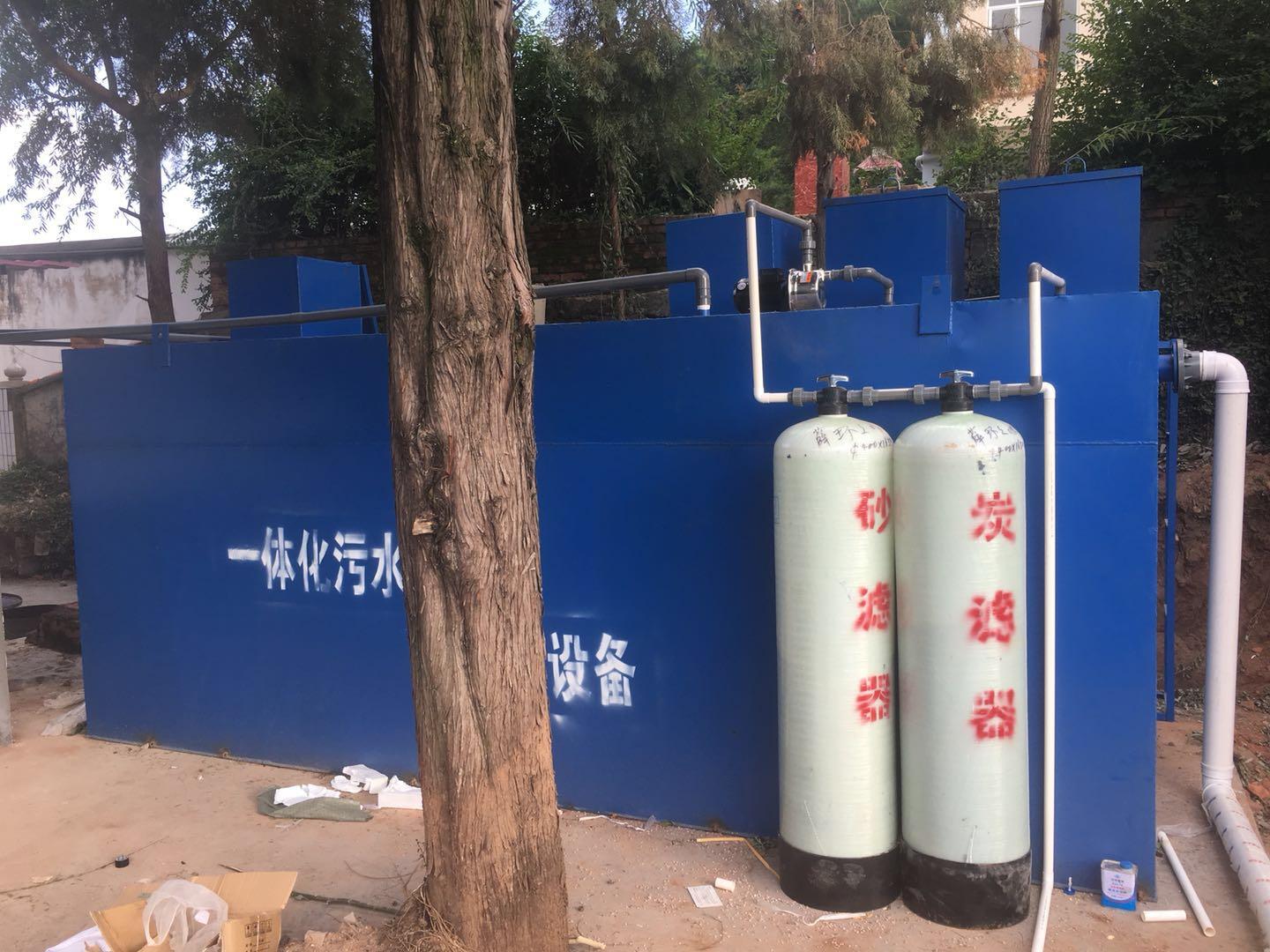 云南小型医疗机构污水处理设备