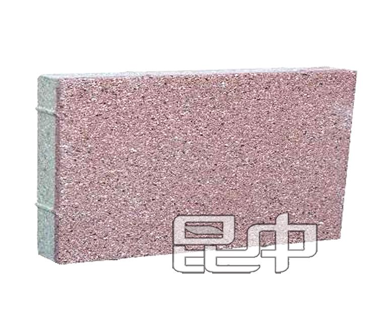 高档仿石透水砖