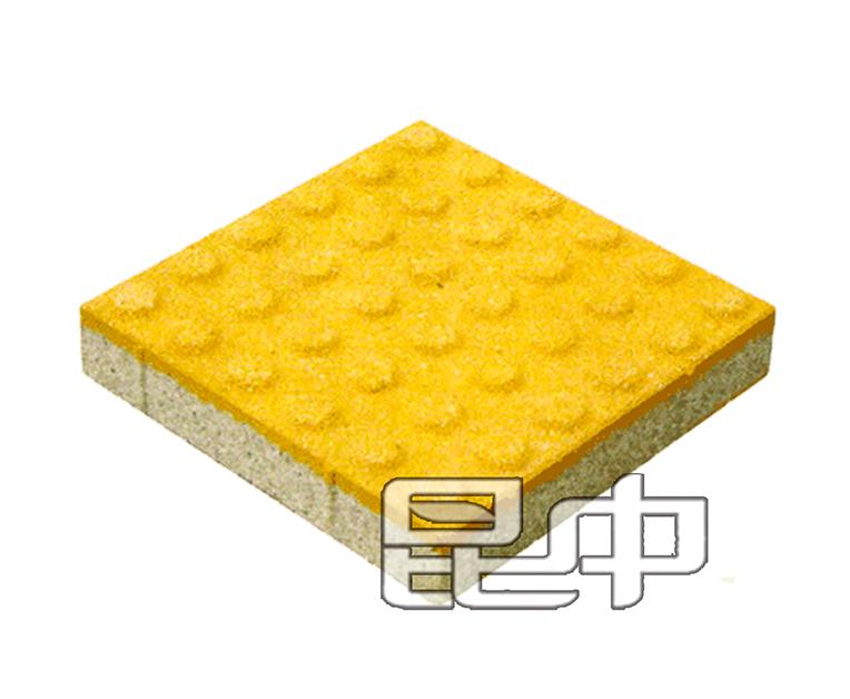 环保水泥透水砖