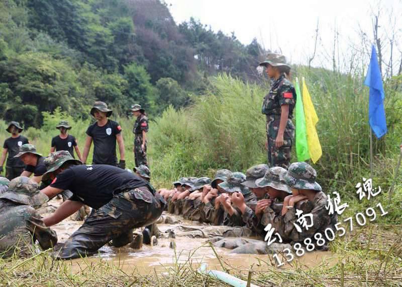 泥浆魔鬼训练