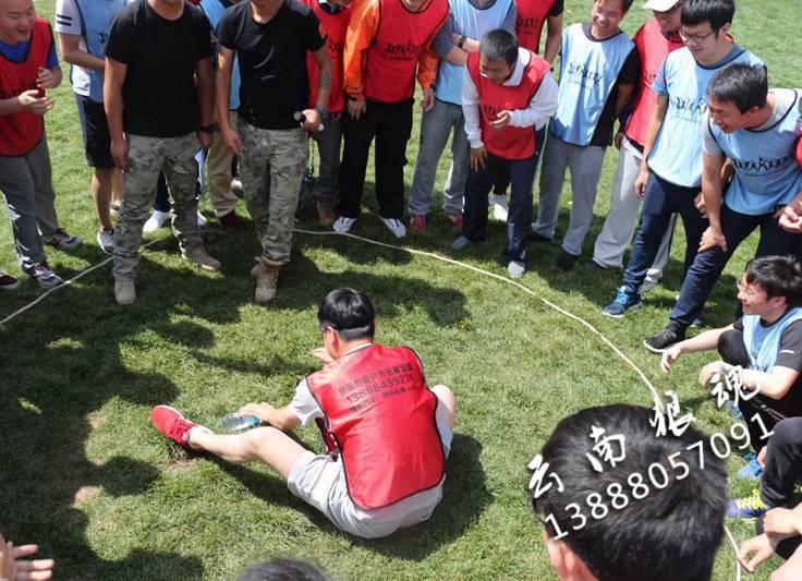 昆明青少年户外拓展培训