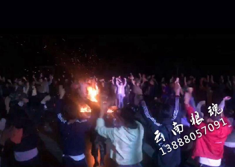 举行篝火晚会