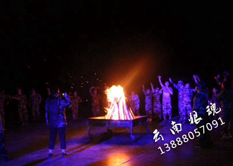 篝火晚会娱乐