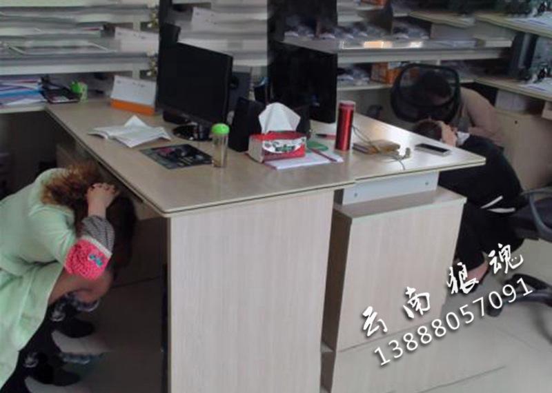 地震应急演练