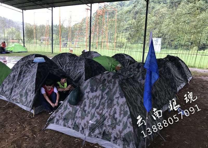 野外露营拓展