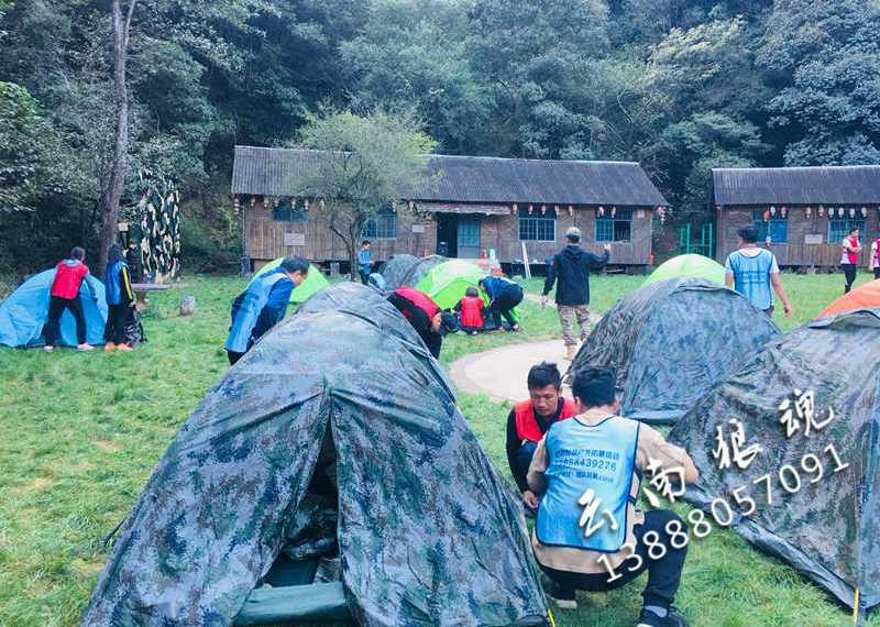 野外露营生存拓展
