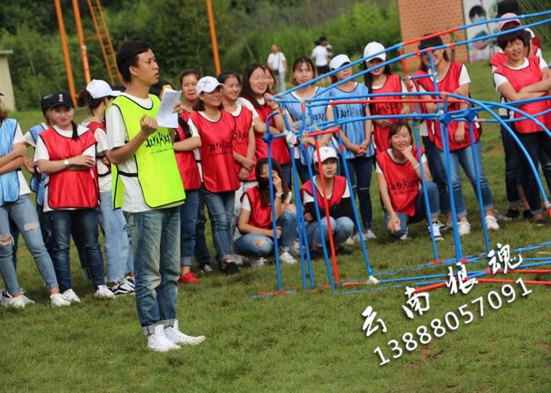 团队建设拓展培训