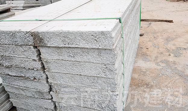 丽江环保复合轻质隔墙板