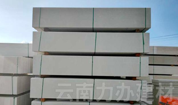 轻质ALC板