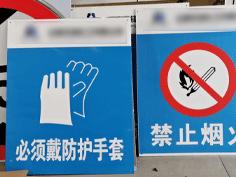 在昆明標識標牌運用在哪些領域?