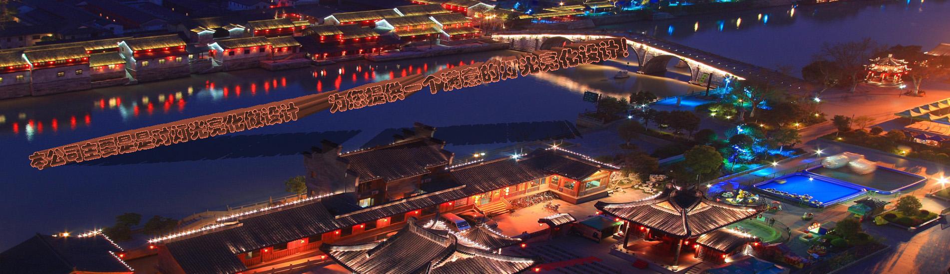 LED城市灯光亮化