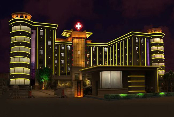 云南医院灯光亮化设计图