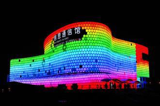 世博集团低碳中心灯光亮化设计工程案例效果图