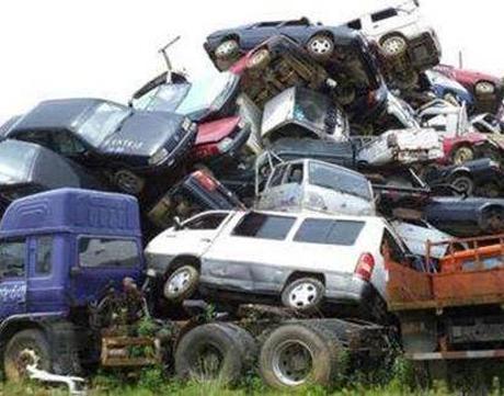 小型機動車報廢回收