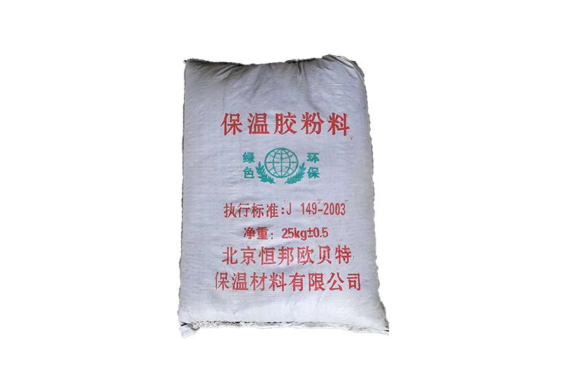 昆明保温砂浆和一般砂浆相比有什么区别?保温砂浆优势特点介绍