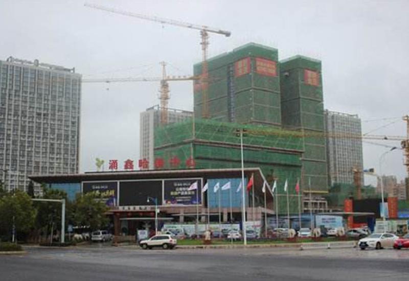 呈贡涌鑫哈佛中心施工案例