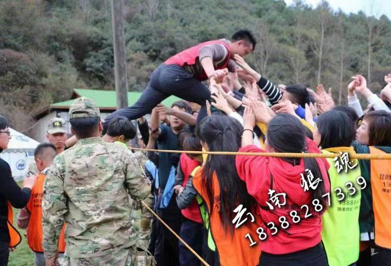 云南拓展训练公司