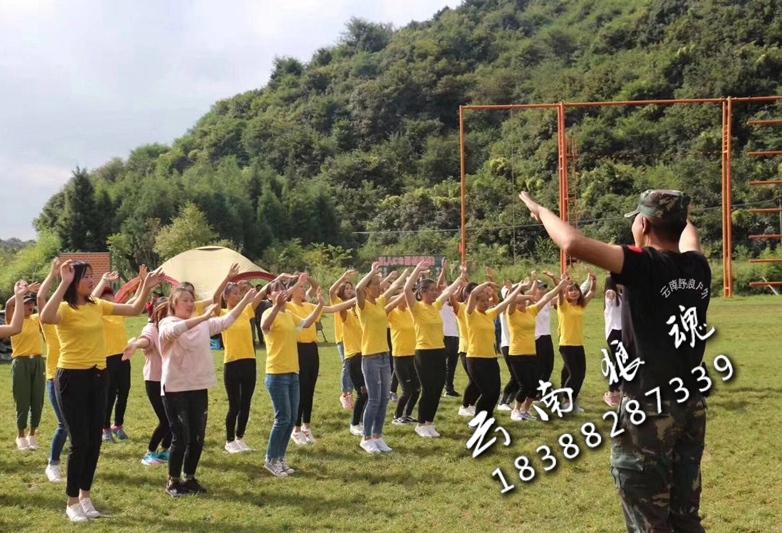 红河学生亲子活动