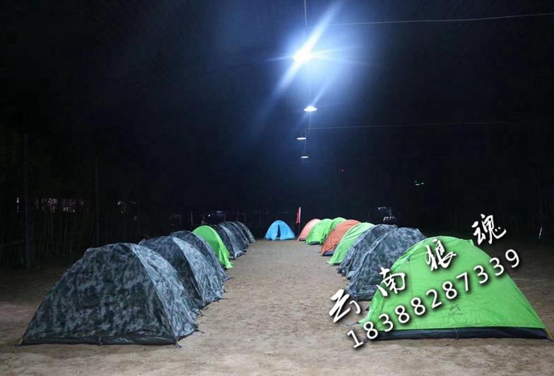 野外露营生存拓展训练