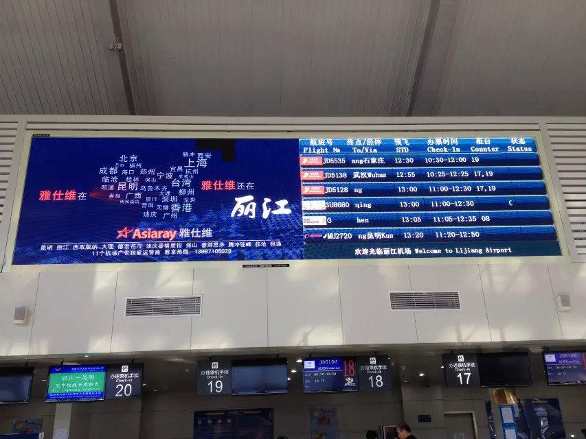 云南商场标识制作厂家分享欧式招牌的五大特点