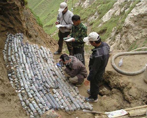 矿场地质勘探