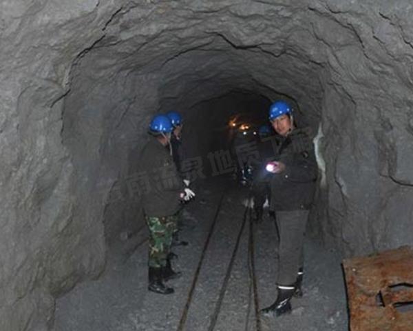 地质矿产勘探现场