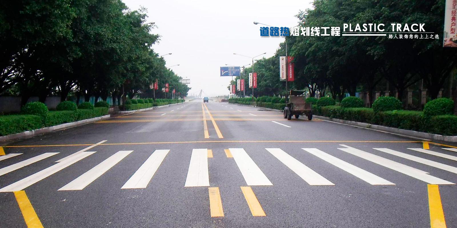 云南公路热熔标线厂家