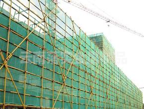 防护建筑安全网