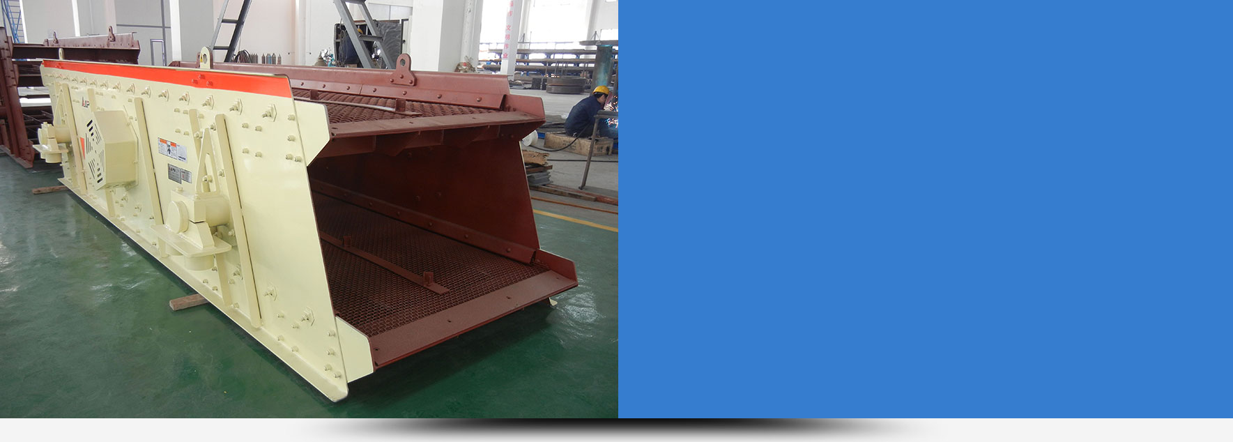 云南龙翔机械是一家以云南振动筛沙机、昆明滚筒筛沙机生产加工为主的厂家