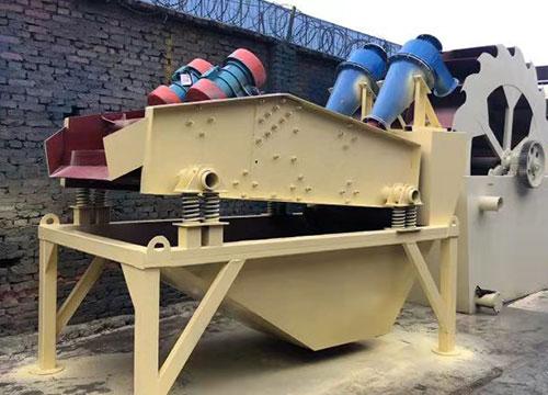 云南脱水矿用筛厂家