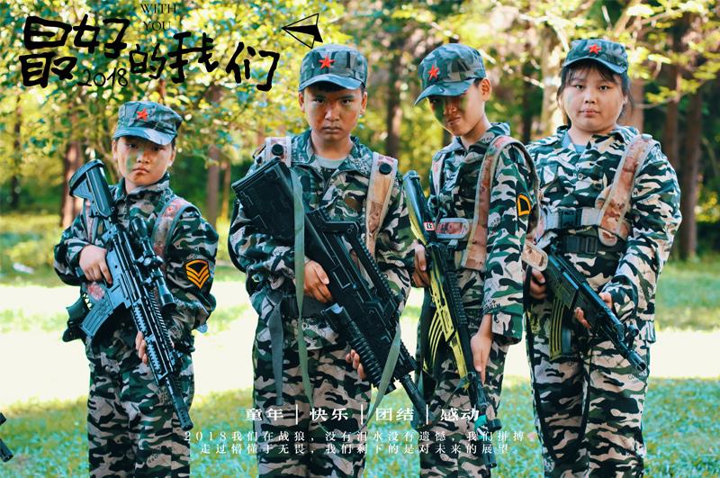 云南夏令营活动