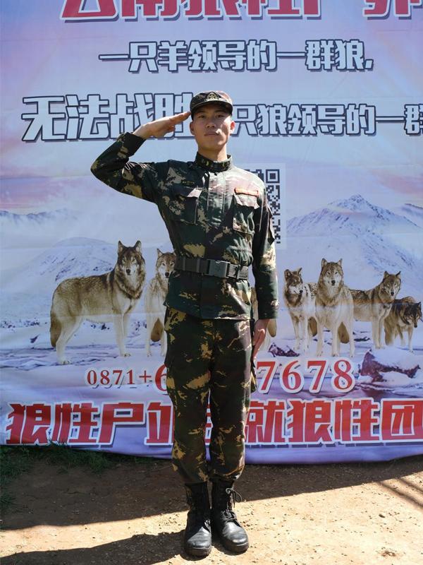 云南户外拓展教练-白狼