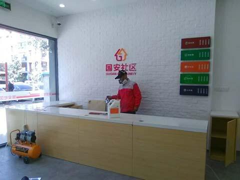中信国安社区连锁店