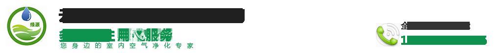 云南绿源环境工程公司_Logo
