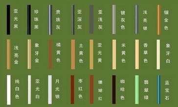 云南瓷砖美缝色卡1