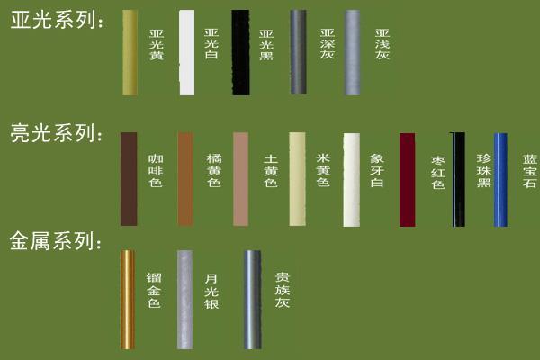云南瓷砖美缝色卡2