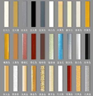 昆明瓷磚美縫色卡3