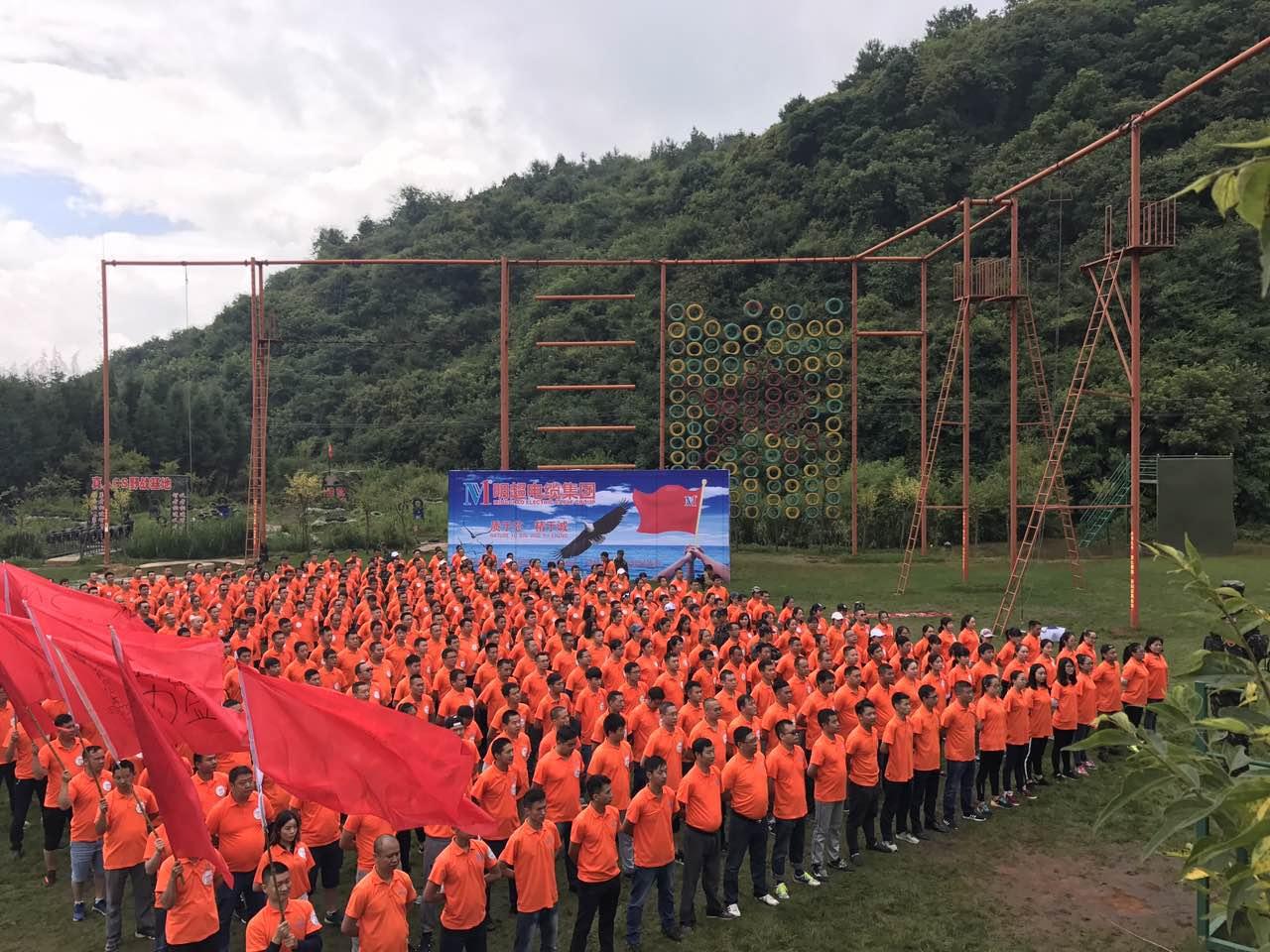 明超电缆集团拓展