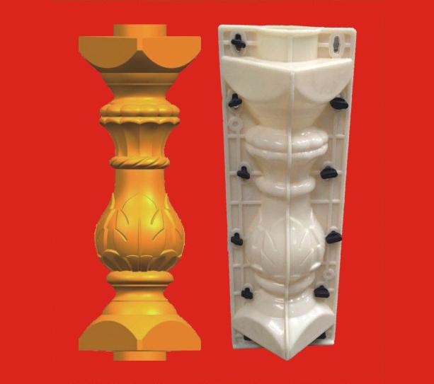 帝王花瓶2