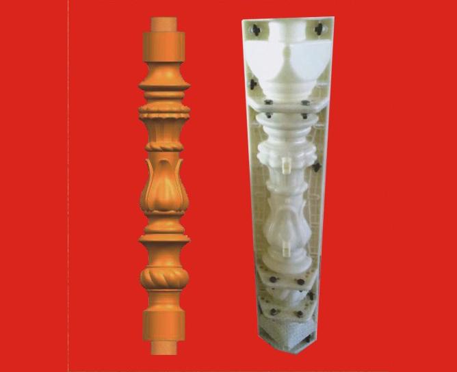 组合兰花花瓶A