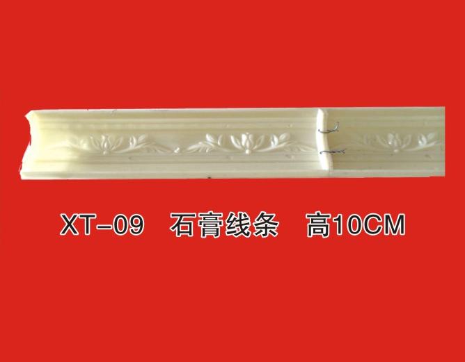 XT-09線條