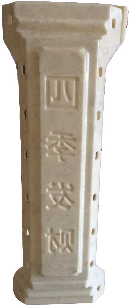 云南模具厂