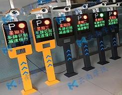 車牌識別系統