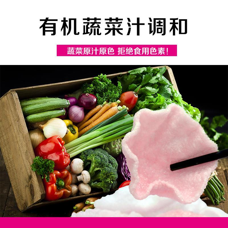 彩色虾片有机蔬菜汁调和,蔬菜原汁原色,拒接食用色素
