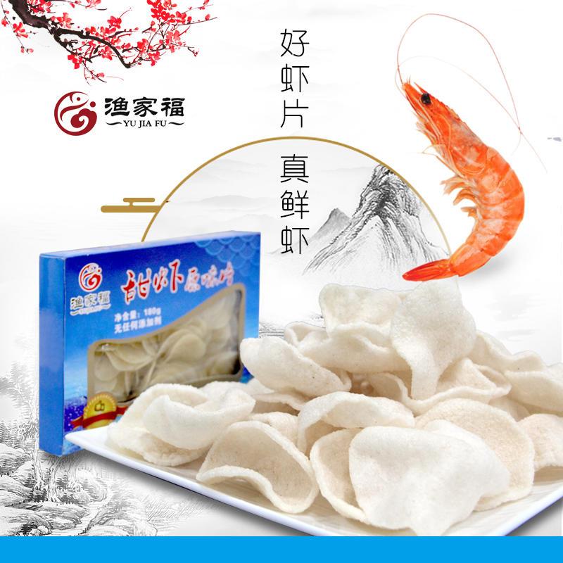 甜虾原味虾片宣传图