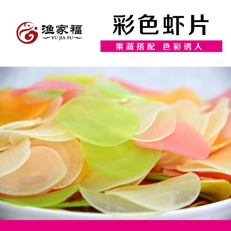 云南彩色虾片怎么吃