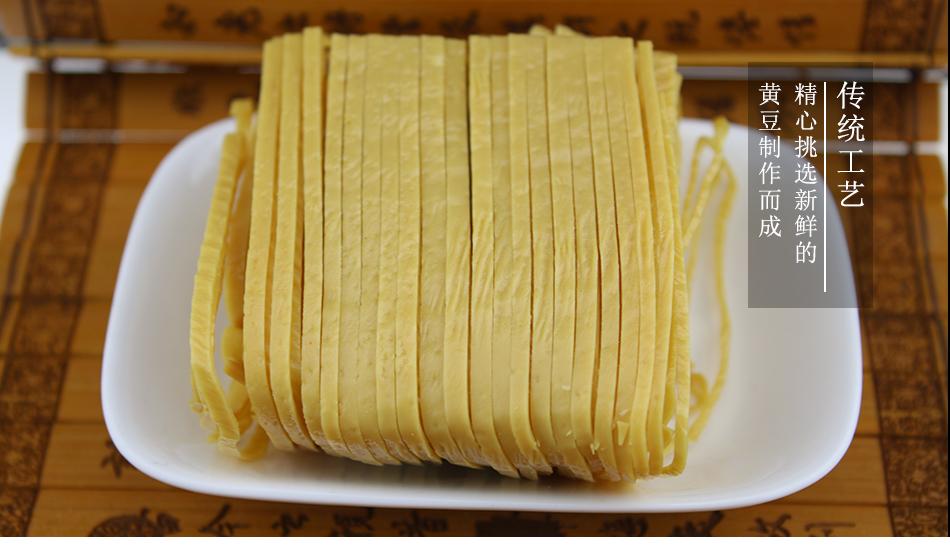 昆明米線小編介紹石屏豆腐皮產地環境