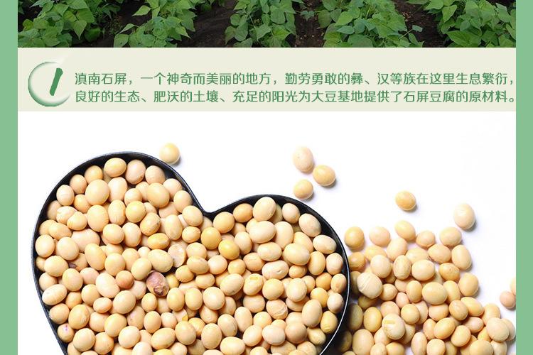 云南石屏豆腐丝批发多少钱一包